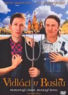 Vidláci v Rusku (A Foreign Affair)