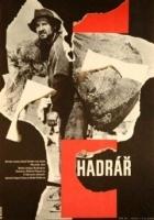 Hadrář