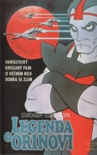 Legenda o Orinovi (Starchaser: The Legend of Orin)