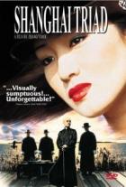 Opiová válka (Yao a yao yao dao waipo qiao)