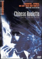 Čínská ruleta (Chinesisches Roulette)