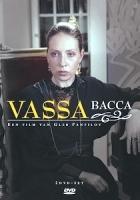 Vassa (Васса)