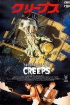Noc husí kůže (Night of the Creeps)