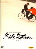 Děti se vracejí (Kizzu ritân)