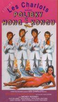 Polibky z Hongkongu (Bons baisers de Hong Kong)