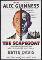 Obětní beránek (The Scapegoat)