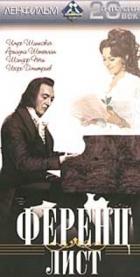 Sny lásky (Szerelmi álmok - Liszt)