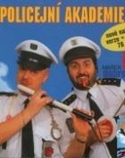Česká policejní akademie 1.