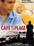 Kavárna na pláži (Le café de la plage)