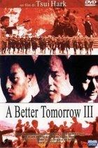 Lepší zítřek 3 (Ying hung boon sik III jik yeung ji gor)