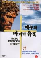 Poslední pokušení Krista (The Last Temptation of Christ)