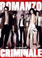 Kriminální román (Romanzo criminale)