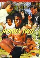 Dva hrdinové (Fang Shiyu yu Hong Xiguan)