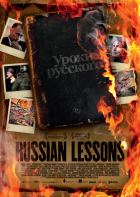 Ruská lekce (Russian Lessons)