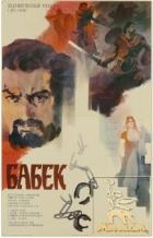 Babek (Babak)