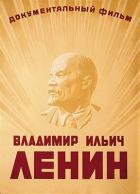 Vladimír Iljič Lenin