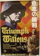 Triumf vůle / Triumph des Willens / 1935