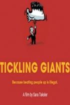 Škádlení Goliáše (Tickling Giants)