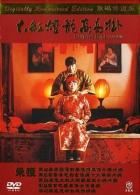 Zavěste červené lucerny (Ta-chung teng-lung kao-kao kua / Da hong deng long gao gao gua)