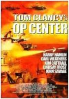 OP centrum Toma Glancyho (OP center)
