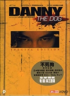 Utržený ze řetězu (Danny the Dog)