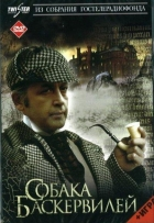 Dobrodružství Sherlocka Holmese a doktora Watsona - Pes baskervillský (Priključenja Šerloka Cholmsa i doktora Vatsona - Sobaka Baskervilej)