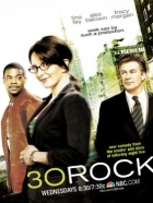 Studio 30 Rock (30 Rock)
