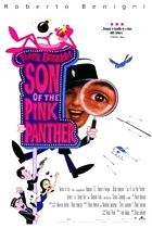 Syn Růžového pantera (Son of the Pink Panther)