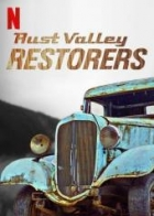 Mechanici z Rust Valley