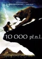 10 000 př.n.l. (10,000 B.C.)
