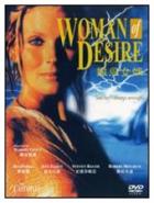 Vražedná touha (Woman of Desire)