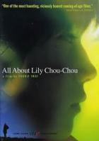 Vše o Lily Šu-Šu (Riri Shushu no subete)