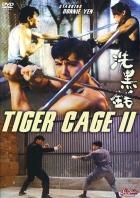 Tygří klec 2 (Tiger Cage 2)