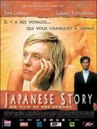 Vášeň v srdci (Japanese Story)