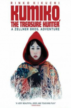 Kumiko, lovkyně pokladů