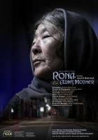 Róná, Amízova matka (Rona, Madar-e Azim)