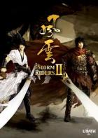 Bojovníci bouře