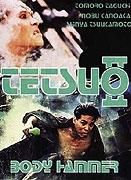 Tetsuo II