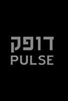 Impulz (Pulse)