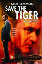 Zachraňte tygra (Save the Tiger)