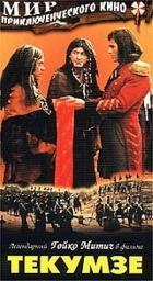 Tekumseh (Tecumseh)