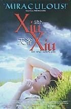 Vyobcovaná (Xiu xiu)