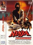 Ninja (Zhi zun shen tou)