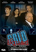 Jednotka zpětného nasazení (Cold Squad)