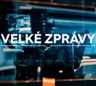 Zprávy TV Prima (Velké zprávy)