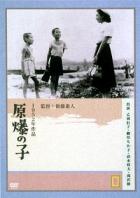 Děti Hirošimy (Gembaku no-ko)