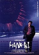 Ohňostroj (Hana-Bi)