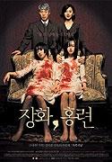 Janghwa, Hongryeon
