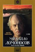 Michajlo Lomonosov