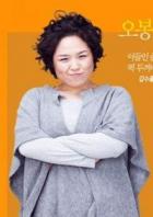 Son Hwa-ryeong